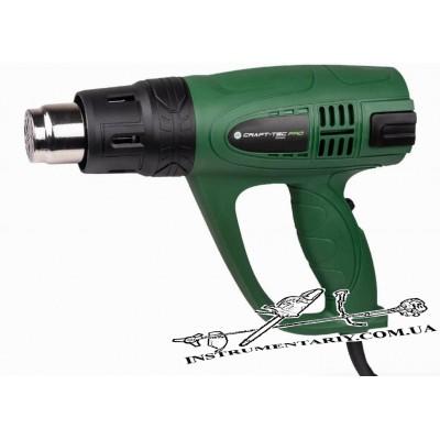 Фен промышленный Craft-tec PLD-2300B 3-х скоростной с регулятором