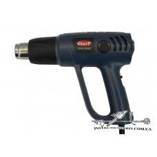 Фен промышленный Craft CHG 2200Е