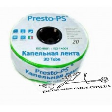Капельная лента Presto-PS - 3D Tube 0,18 (2,7л/ч) ( через 20см ), бухта 1000м, эмиттерная