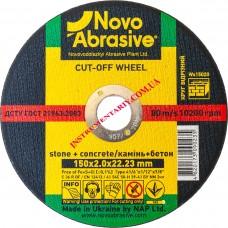 Диск отрезной по металлу 150x2,0 мм. Novo Abrosive