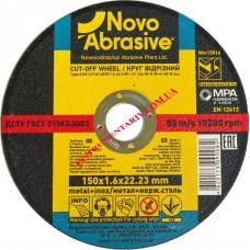 Диск отрезной по металлу 150x1,6 мм. Novo Abrosive