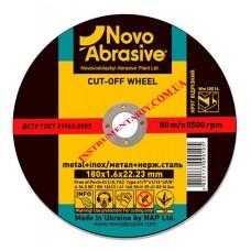 Диск отрезной по металлу 180x1,6 мм. Novo Abrosive