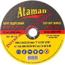 Диск отрезной по металлу 180x1,6 мм. Ataman™