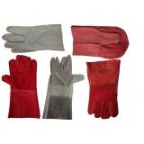 Перчатки рабочие (рукавицы рабочие) (12)