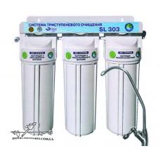 Система 3-х ступенчатой очистки Bio+ systems SL303 с краном